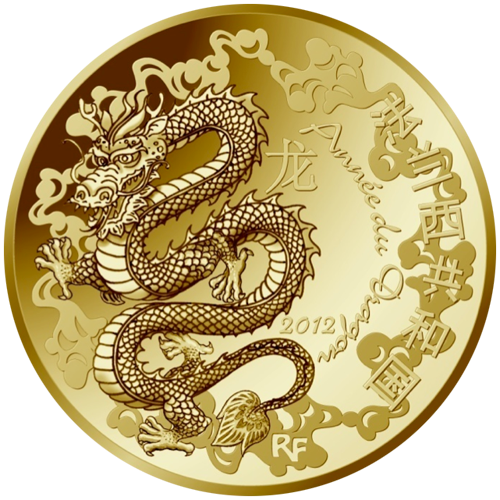 Pi ce 500 euro ann e du dragon 2012 achat or et - 200 euros en livres ...
