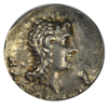 Royaume de Macedoine- Aesillas Questeur  Tetradrachme